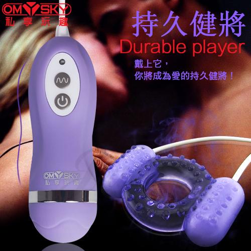 omysky-持久戰將10段變頻高質感防水震動鎖精環-淡紫