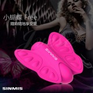 香港SINMIS-小蝴蝶Free 陰蒂刺激高潮跳蛋-粉-可換電池重複使用