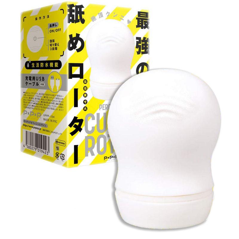 【日本PxPxP】PERO-PERO CUNNI ROTOR 高速舌技舔陰震動按摩器(白色)