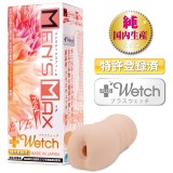 日本Men' s Max FEEL EVE +Wetch 男用夾吸自慰套