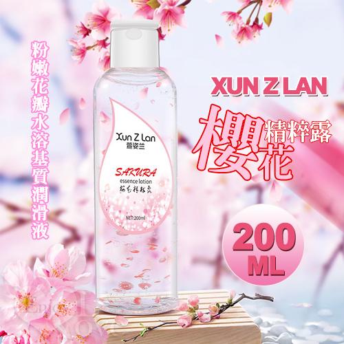 Xun Z Lan ‧ 櫻花精粹露 - 粉嫩花瓣水溶基質潤滑液 200ML