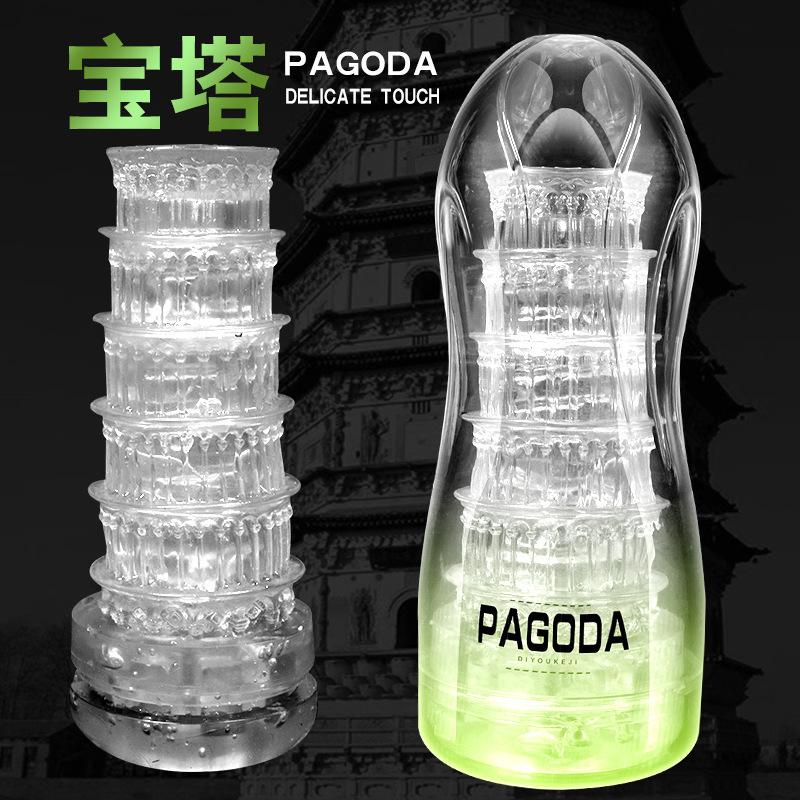 空壓水晶透明飛機杯自慰杯(寶塔款)