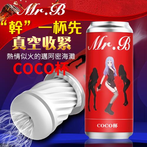 COCO杯 氣流涌動吮吸仿真通道矽膠自慰杯