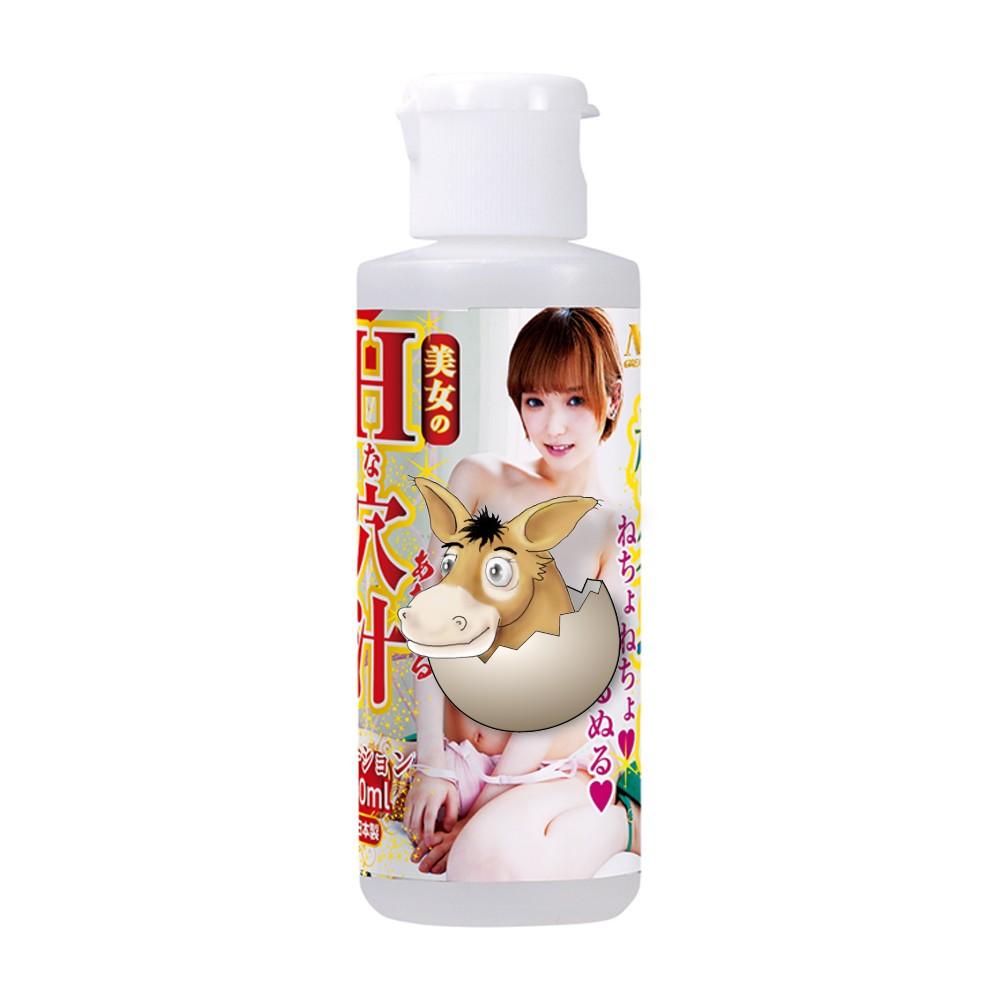 日本NPG AV女優椎名空美女H淫穴汁水溶性潤滑液80ml